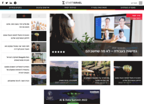 startisrael.co.il