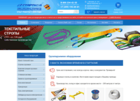 startkom.ru