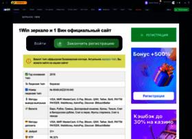startmaster.ru