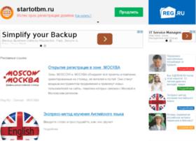startotbm.ru