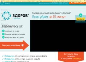 startsayt.ru