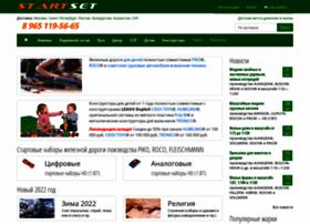 startset.ru