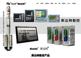 startsh.com