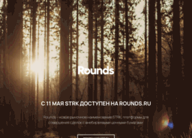 starttrack.ru