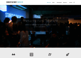 startup-the-party.jp