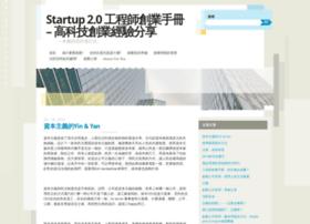 startup20.org