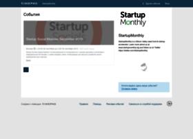 startupmonthly.timepad.ru