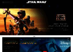 starwars.disney.co.jp