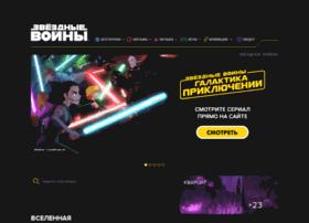 starwars.disney.ru