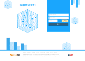 stat-online.taomee.com