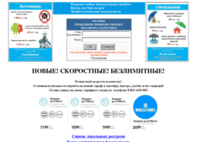 stat.kamchatka.ru