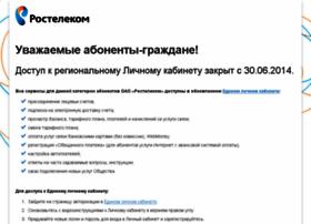 stat.mari-el.ru