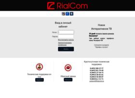 stat.rialcom.ru