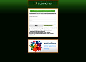 stat.soborka.net