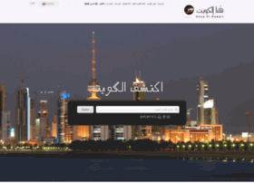 state-of-kuwait.com