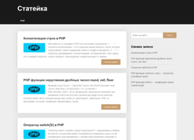 stateika.com