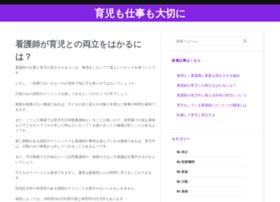 statfurniture.com