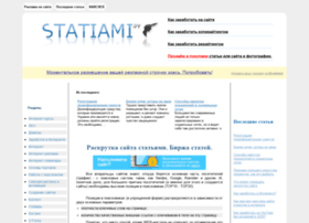 statiami.ru