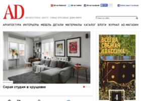 static.admagazine.ru