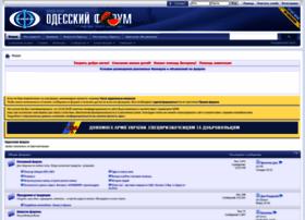 static.forum.od.ua