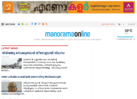 static.manoramaonline.com