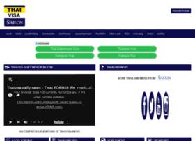 static.thaivisa.com