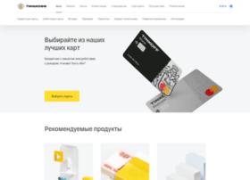 static.tinkoff.ru