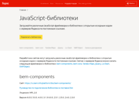 static.yandex.net