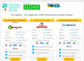 station-music.ru