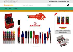 stationerybazaar.com