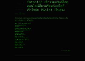 stativy.com