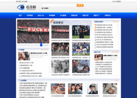 statsradar.net