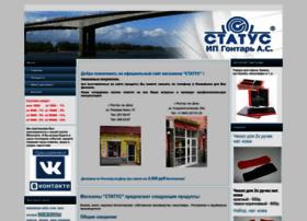 status-blank.ru