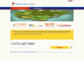 status-ekb.ru