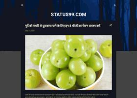 status99.com