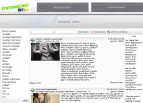 statusebi.net