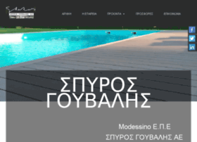 statusgs.gr