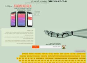 statuslike.co.il