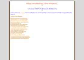 statusner.do.am Visit site