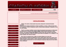 statusoflove.ru