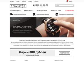 staviator.ru