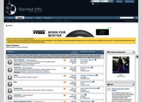 stavnet.info