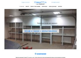 stavni777.ru
