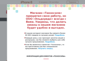 stavropol.tehnosila.ru