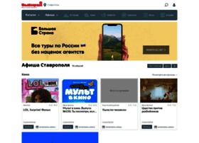 stavropol.vibirai.ru