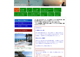 stay-samui.com