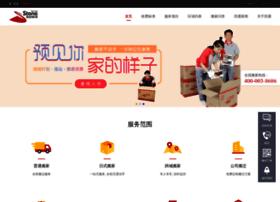 stbj.com.cn