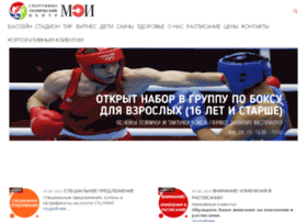 stc-mpei.ru