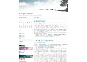 stcamus.wordpress.com