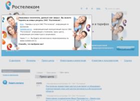 stcompany.ru